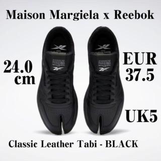 Maison Martin Margiela - Maison Margiela x Reebok 完売 Leather Tabi