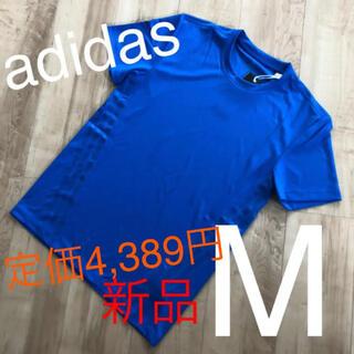 adidas - ☆新品☆アディダス メンズTシャツ ブルー Mサイズ