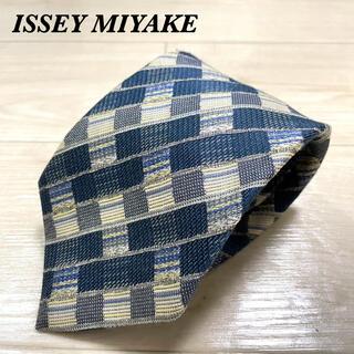 イッセイミヤケ(ISSEY MIYAKE)のISSEY MIYAKE ネクタイ シルク100%(ネクタイ)