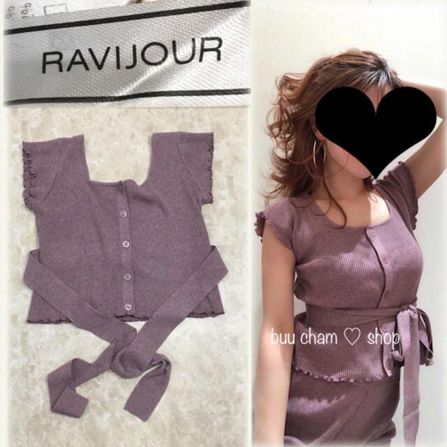 Ravijour(ラヴィジュール)のRAVIJOUR♡フレンチリブトップス ウエストリボン レディースのトップス(カットソー(半袖/袖なし))の商品写真