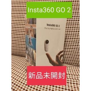 ゴープロ(GoPro)の新品 インスタ360 GO 2 アクションカメラ(コンパクトデジタルカメラ)