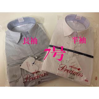 アオヤマ(青山)のレディース ワイシャツ ブラウス n-line 青山 アオキ(シャツ/ブラウス(長袖/七分))
