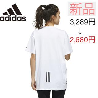 adidas - アディダス レディース スポーツウェア Tシャツ ホワイト M