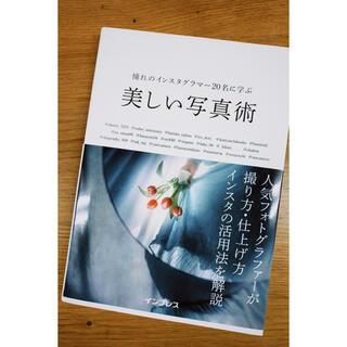 海様 専用(趣味/スポーツ/実用)