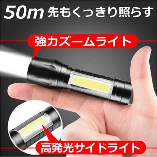 強力 LED ライト ペンライト 懐中電灯 小型 強力 USB 充電式 停電(ライト/ランタン)