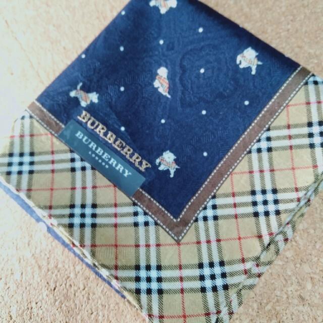BURBERRY(バーバリー)のC 15 バーバリーハンカチ レディースのファッション小物(ハンカチ)の商品写真