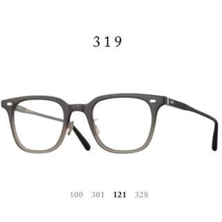 1LDK SELECT - 〈ニーニョ様専用〉EYEVAN7285 319 C.121 綾野剛着用モデル