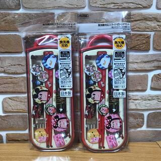 ディズニー(Disney)のディズニー スライド式トリオセット 2個(弁当用品)