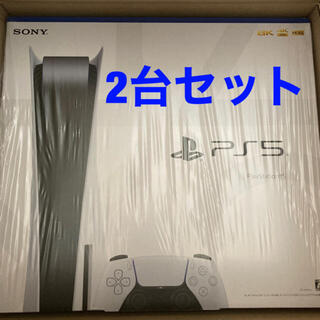 PlayStation - 【2台セット】PlayStation5  通常版