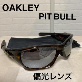 オークリー(Oakley)のOAKLEY PITBULL オークリー ピットブル 偏光レンズ(ウエア)