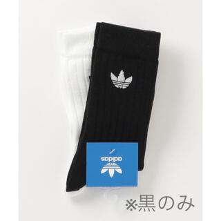 アディダス(adidas)のadidas originals    ソックス(ソックス)