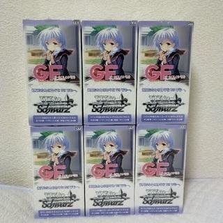 ヴァイスシュヴァルツ(ヴァイスシュヴァルツ)のヴァイスシュヴァルツ ブースターパック ガールフレンド(仮) Vol.2 BOX(Box/デッキ/パック)