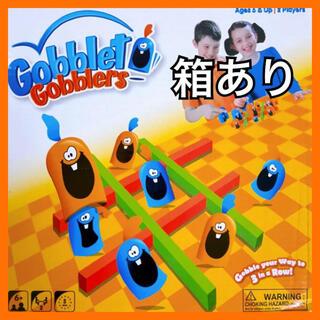 【箱あり】ゴブレットゴブラーズ GOBBLET GOBBLERS(オセロ/チェス)