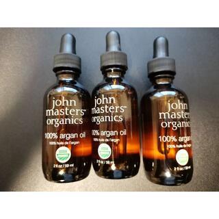 ジョンマスターオーガニック(John Masters Organics)の【新品未使用】ジョンマスターオーガニック ARオイル(アルガン) 59ml 3本(トリートメント)