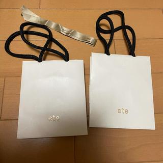 エテ(ete)のete 紙袋 ショッパー リボン付き 2枚セット(ショップ袋)