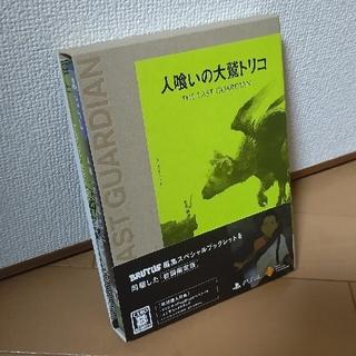 PlayStation4 - 人喰いの大鷲トリコ(初回限定版) PS4