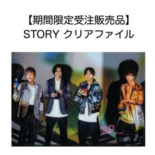 NEWS - 【完全新品未開封】NEWS STORY クリアファイル 集合 グッズ
