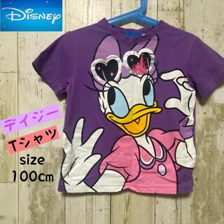 Disney - 即日発送 ☆ TDL購入 デイジー Tシャツ 100cm ディズニー ドナルド