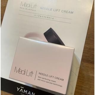 YA-MAN - ヤーマン メディリフト ニードルリフトクリーム ニードルクリーム 未開封