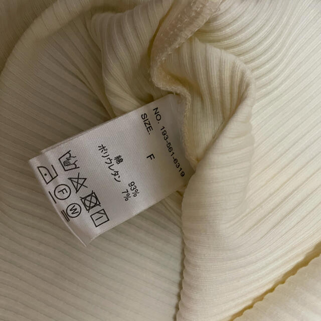 Kastane(カスタネ)のカットリブバックオープンPO レディースのトップス(カットソー(長袖/七分))の商品写真