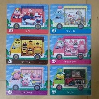 任天堂 - どうぶつの森 amiibo カード サンリオ コンプ