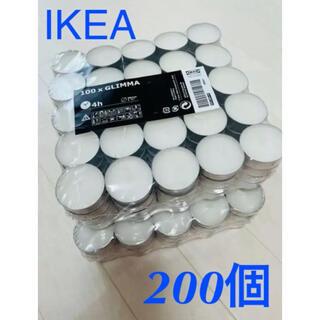 イケア(IKEA)のイケア キャンドル 香りなし  IKEA  ティーライト キャンドル ロウソク(キャンドル)