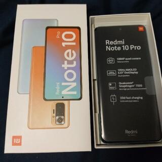 Xiaomi redmi note10 pro 1億800万画素