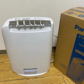 Panasonic - 送料込 パナソニック F-YZL60 衣類乾燥除湿機 2015年製 エコナビ