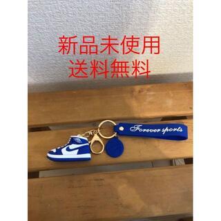スニーカー キーホルダー エアージョーダン1 ブルー/ホワイト(キーホルダー)