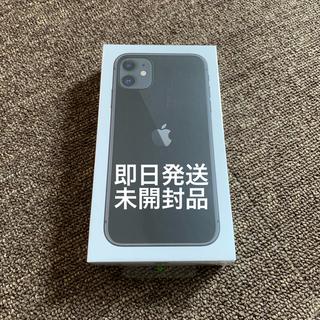 iPhone - iPhone11 64GB 新品未使用