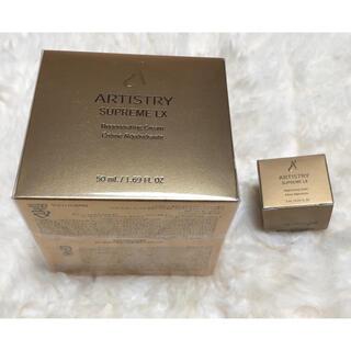 Amway - アムウェイ アーティストリー シュプリーム LXクリーム50ml ミニ7ml