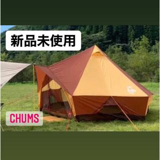 CHUMS - 週末限定値下げ【新品・送料込】CHUMS boobyhouseテント