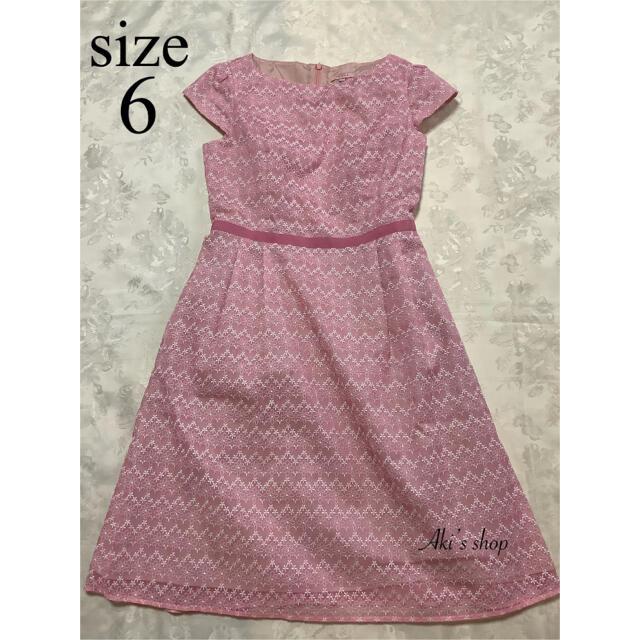 TOCCA(トッカ)の美品 TOCCA SPLASH SWEET ドレス 6 ランドリーライン 刺繍 レディースのワンピース(ひざ丈ワンピース)の商品写真