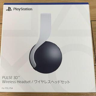 プレイステーション(PlayStation)のPS5 PULSE 3D ワイヤレスヘッドセット ヘッドホン (ヘッドフォン/イヤフォン)