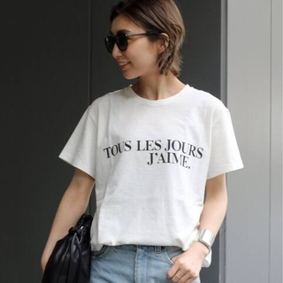 DEUXIEME CLASSE - Deuxieme Classe  ドゥーズィエムクラス J'AIME Tシャツ