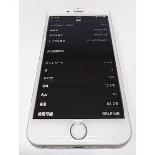 iPhone 6s Silver 64 GB SIMフリー