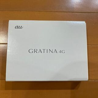 キョウセラ(京セラ)のau GRATINA 4G White 新品未使用 SIMロック解除済み(携帯電話本体)