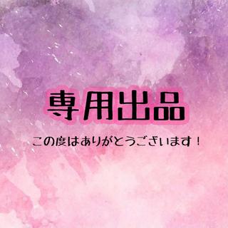 COACH - 新品未使用★COACH フィールドトートバッグ 30 デニム