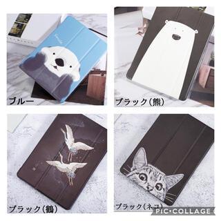 キュートなipad カバー ケース(iPadケース)