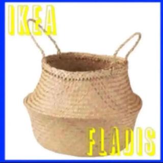 IKEA - IKEA FLÅDIS フローディス シーグラス バスケット かご
