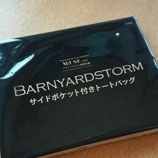 BARNYARDSTORM - BARNYARDSTORM サイドポケット付きトートバッグ