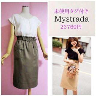Mystrada - 【未使用タグ付き】Mystrada☆ワークワンピース☆23760円