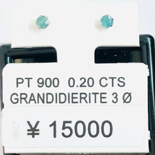 CE-41312 PT900 ピアス グランディディエライト AANI アニ(ピアス)