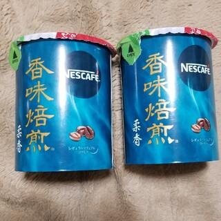 ネスレ(Nestle)のRactis_Life 様専用(コーヒー)