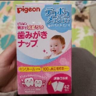ピジョン(Pigeon)の歯磨きナップいちご味(歯ブラシ/歯みがき用品)