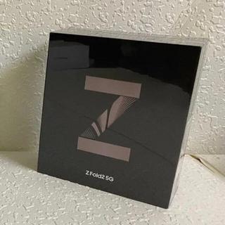 新品未開封 Samsung z fold2 12/256g ゴールド(スマートフォン本体)