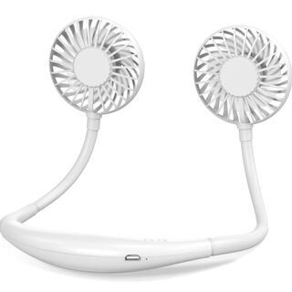 ★新品★ SQIAO 首掛け扇風機 携帯扇風機 usb充電式 3段階風量調節 白(扇風機)