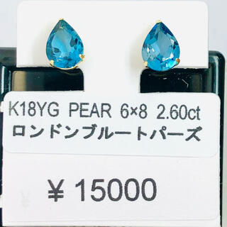 E-62490 K18YG ピアス ロンドンブルートパーズ AANI アニ(ピアス)