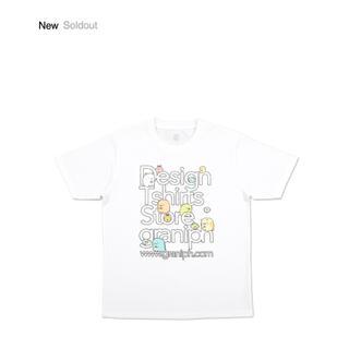 Design Tshirts Store graniph - 新品 サイズ完売品 グラニフ限定 すみっこ ユニセックス シャツ