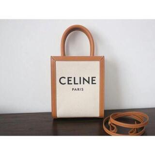 セリーヌ(celine)のceline ミニバーティカルカバ ショルダーバッグ トートバッグ(美容液)